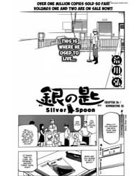Silver Spoon 26 : Summer Time 16 Volume Vol. 26 by Hiromu, Arakawa