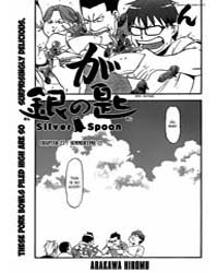 Silver Spoon 27 Volume Vol. 27 by Hiromu, Arakawa