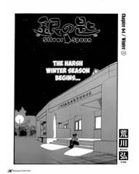 Silver Spoon 64 : Winter 1 Volume Vol. 64 by Hiromu, Arakawa