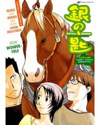 Silver Spoon 6 : Spring Roll 6 Volume Vol. 6 by Hiromu, Arakawa