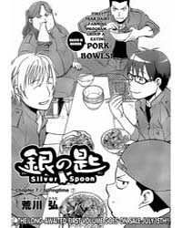 Silver Spoon 7 : Spring Roll 7 Volume Vol. 7 by Hiromu, Arakawa