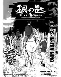 Silver Spoon 8 : Spring Roll 8 Volume Vol. 8 by Hiromu, Arakawa