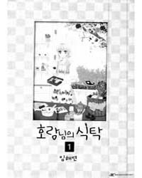 Sir Tiger's Table 1 Volume Vol. 1 by Yeon, Im, Hae