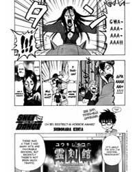 Sket Dance 181: Restrict - 6 Horror Awar... Volume Vol. 181 by Kenta, Shinohara