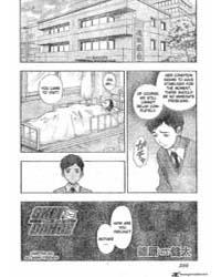 Sket Dance 22: So Many Friends Volume Vol. 22 by Kenta, Shinohara