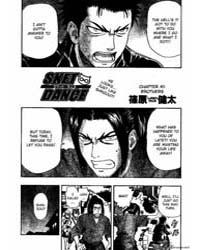 Sket Dance 41: Brothers Volume Vol. 41 by Kenta, Shinohara