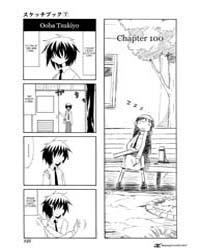 Sketchbook 100 Volume Vol. 100 by Kobako, Totan