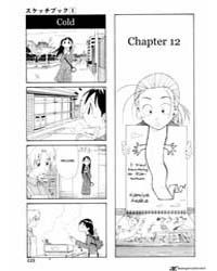 Sketchbook 12 Volume Vol. 12 by Kobako, Totan