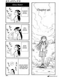 Sketchbook 40 Volume Vol. 40 by Kobako, Totan