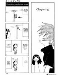 Sketchbook 43 Volume Vol. 43 by Kobako, Totan