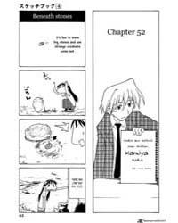 Sketchbook 52 Volume Vol. 52 by Kobako, Totan