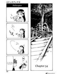 Sketchbook 54 Volume Vol. 54 by Kobako, Totan