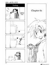 Sketchbook 61 Volume Vol. 61 by Kobako, Totan
