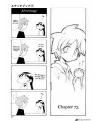 Sketchbook 73 Volume Vol. 73 by Kobako, Totan