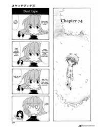 Sketchbook 74 Volume Vol. 74 by Kobako, Totan
