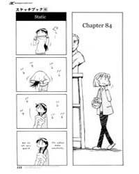 Sketchbook 84 Volume Vol. 84 by Kobako, Totan