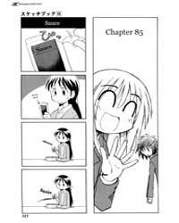 Sketchbook 85 Volume Vol. 85 by Kobako, Totan