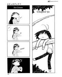 Sketchbook 91 Volume Vol. 91 by Kobako, Totan