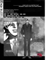 Skip Beat 184 : Dark Breath Volume No. 184 by Nakamura, Yoshiki