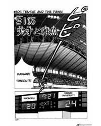 Slam Dunk 105 : Tensai and the Pawn Volume Vol. 105 by Takehiko, Inoue