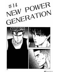Slam Dunk 14 : New Power Generation Volume Vol. 14 by Takehiko, Inoue