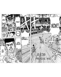 Slam Dunk 159 : Praise Me Volume Vol. 159 by Takehiko, Inoue