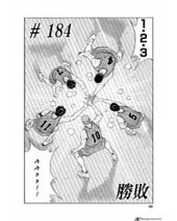 Slam Dunk 184 : Victory Volume Vol. 184 by Takehiko, Inoue