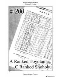 Slam Dunk 200 : a Ranked Toyotama C Rank... Volume Vol. 200 by Takehiko, Inoue