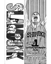 Slam Dunk 226 : Extraordinary Play Volume Vol. 226 by Takehiko, Inoue