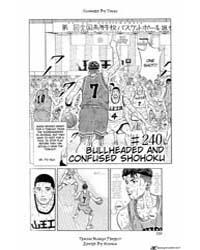 Slam Dunk 240 : Bullheaded and Confused ... Volume Vol. 240 by Takehiko, Inoue