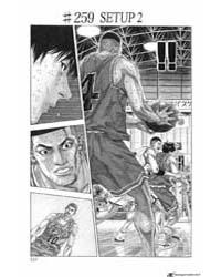 Slam Dunk 259 : Setup 2 Volume Vol. 259 by Takehiko, Inoue