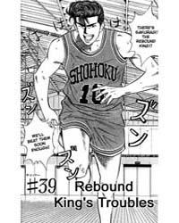 Slam Dunk 39 : Rebound King's Troubles Volume Vol. 39 by Takehiko, Inoue