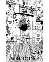 Slam Dunk 40 : Wrooong! Volume Vol. 40 by Takehiko, Inoue