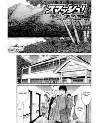 Smash : Issue 118: Go, Training Camp! Volume No. 118 by Kaori, Saki