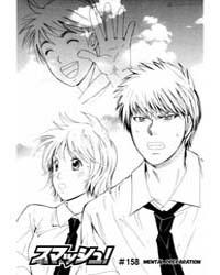 Smash 158: Mental Preparation Volume Vol. 158 by Kaori, Saki
