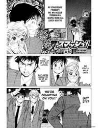 Smash : Issue 60: Tactician Yoshikawa Volume No. 60 by Kaori, Saki