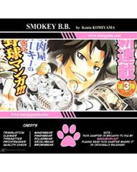 Smoky B.B. 1 Volume No. 1 by Kenta, Komiyama
