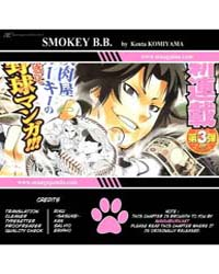 Smoky B.B. 5 9Out Volume No. 5 by Kenta, Komiyama