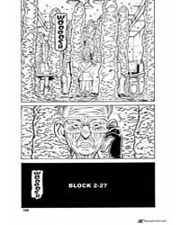 Soil 47 Volume Vol. 47 by Atsushi, Kaneko