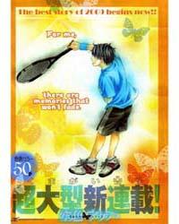 Sorairo Ageha 1 Volume Vol. 1 by Kyoko, Kumagai