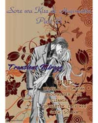 Sore Wa Kiss De Hajimatta 2 Volume No. 2 by Lyons, Mary