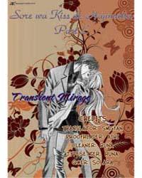Sore Wa Kiss De Hajimatta 3 Volume No. 3 by Lyons, Mary