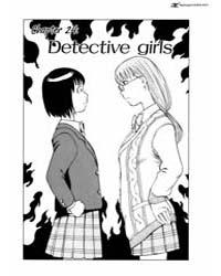 Soredemo MacHi Wa Mawatteiru 24: Detecti... Volume Vol. 24 by Masakazu, Ishiguro