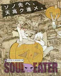 Soul Eater 70 : Business Trip Volume No. 70 by Ookubo, Atsushi