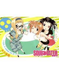Soul Eater Not! 7 Volume Vol. 7 by Atsushi, Ookubo