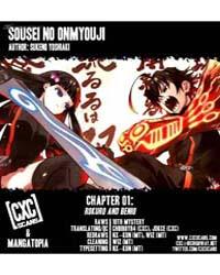 Sousei No Onmyouji 1: Rokuro and Benio Volume No. 1 by Yoshiaki, Sukeno