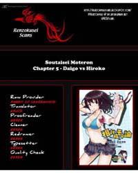 Soutaisei Moteron 5: Diago Vs Hiroko Volume No. 5 by Toshihiko, Tsukiji