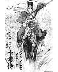 Souten Kouro 22 : the Ten Attendants Volume Vol. 22 by Hagin, Yi