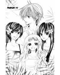 Special a 12 Volume Vol. 12 by Maki, Minami