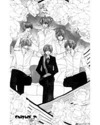 Special a 24 Volume Vol. 24 by Maki, Minami